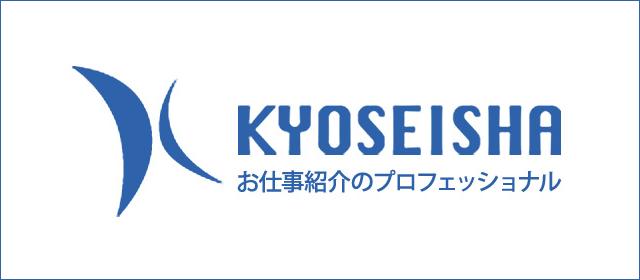 株式会社 京生舎