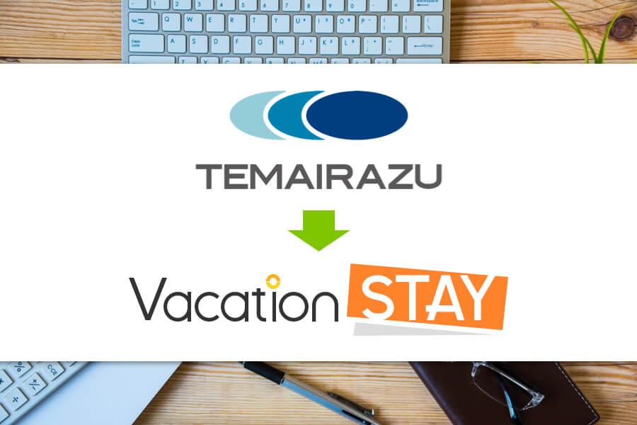 民泊予約サイトで宿泊管理「手間いらず」と連携